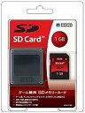 【新品】Wiiハード SDメモリーカード 1GB