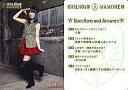 【中古】コレクションカード(女性)/PCCA-70314 ア...
