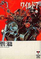 【中古】文庫コミック ワイルド7(文庫版) 全33巻セット / 望月三起也【02P26Mar1…