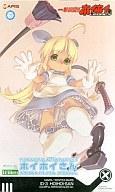 """[上一页] 塑胶模型 1/1 多彩 hoihoi 圣爱丽丝版""""Ichigeki sacchu!!Hoihoi 圣遗产""""[02P09Jul16] [图片]"""