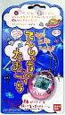 【中古】携帯ゲーム てんしっちのたまごっち (パールピンク)