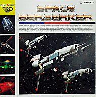 【中古】メガドライブLDソフト(メガLD)海外版SPACEBERSERKER【02P06Aug16】【画】