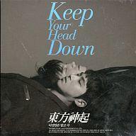 【中古】輸入洋楽CD 東方神起 / Keep Your Head Down(Repackage)[輸入盤]