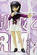 【中古】トレーディングフィギュア メイ ガールズインユニフォームVol.4 特撮制服乙女【タイムセール】