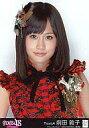 【ポイント最大7倍】【中古】生写真(AKB48・SKE48)/アイドル/AKB48 前田敦子/B-02/「ここにいた...