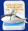 【エントリーでポイント最大19倍!(5月16日01:59まで!)】【中古】トレーディングフィギュア  ...
