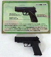 【中古】食玩 おもちゃ 9mm拳銃(日本) メタルガンマニア vol.3