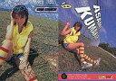 【中古】コレクションカード(女性)/METAMO COLLECTION CARD SP_21 : 熊切あさ美/(箔押しサイン入り)/METAMOCOLLECTIONCARD