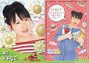 【中古】コレクションカード(ハロプロ)/sweet morning card IV No.64 : 加護亜依/sweet morning card IV