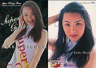 【中古】コレクションカード(女性)/スーパー耐久レースクイーンSuper Girls`99 058 : 樋口エリカ/スーパー耐久レースクイーンSuper Girls`99