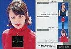 【中古】コレクションカード(女性)/全日本国民的美少女コンテスト トレーディングカードコレクション OSC-021 : 藤谷美紀/全日本国民的美少女コンテスト トレーディングカードコレクション