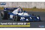 【中古】プラモデル 1/20 ティレルP34 1977 日本GP #4 パトリック・デュパイエ ロングホイールバージョン「グランプリシリーズ No.35」 [090924]