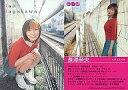 【中古】コレクションカード(女性)/雑誌「girls」付録トレーディングカード G-58 : 長澤奈央/Girls!付録トレーディングカード