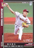 【新品】ベースボールオールスターズ/レギュラー(B)/Nippon Professional Baseball 2011 Vol....