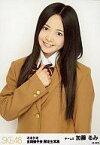 【中古】生写真(AKB48・SKE48)/アイドル/AKB48 加藤るみ/上半身・制服/オキドキ/全国握手会限定生写真