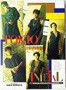【中古】男性写真集 TOKIOファースト写真集 TOKIO・INITIAL【10P13Jun14】【画】【中古】afb