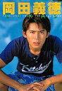 【中古】男性写真集 岡田義徳パーソナルブック LIKAS【10P11Feb13】【画】【中古】afb