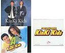 【エントリーでポイント10倍!(6月11日01:59まで!)】【中古】邦楽CD KinKi Kids / 硝子の少年/A album[初回限定セットパッケージ盤]