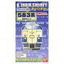 【中古】Nゲージ(車両) 国鉄583系・基本セット 6両入 「Bトレインショーティー」