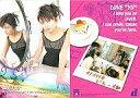 【中古】コレクションカード(女性)/dream オフィシャルトレーディングカード 017 : 長谷部優/dream オフィシャルトレーディングカード