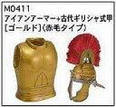 【中古】トレーディングフィギュア アイアンアーマ+古代ギリシャ式甲(ゴールド) 「武(もののふ) 第4弾」