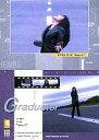 【中古】コレクションカード(女性)/椎名へきるトレーディングカード2000 076 : 椎名へきる/椎名へきるトレーディングカード2000