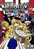 【中古】B6コミック NEEDLESS ZERO 全2巻セット / 今井神 【中古】afb
