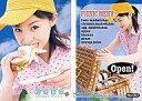 【中古】コレクションカード(ハロプロ)/UP-FRONT AGENCY 2002トレーディングカード No.060 : 松浦亜弥/レギュラーカード/UP-FRONTAGENCY2002 トレーディングカード