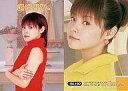 【中古】コレクションカード(ハロプロ)/UP-FRONT AGENCY 2004トレーディングカード No.180 : 松浦亜弥/レギュラーカード/UP-FRONTAGENCY2004 トレーディングカード