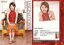 【中古】コレクションカード(女性)/Folder 5 FIRST TRADING CARD 9 : AKINA/レギュラーカード/Folder 5 FIRST TRADING CARD