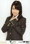 【中古】生写真(AKB48・SKE48)/アイドル/SKE48 佐藤実絵子/上半身・両手胸/パレオはエメラルド握手会会場限定生写真第2弾