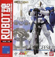 プラモデル・模型, ロボット  ROBOTSIDE MS OZ-00MS2 II W