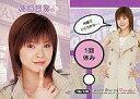 【中古】コレクションカード(ハロプロ)/UP-FRONT AGENCY 2004トレーディングカード No.146 : 松浦亜弥/レギュラーカード/UP-FRONTAGENCY2004 トレーディングカード