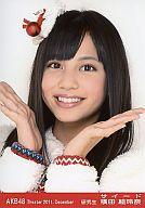 【中古】生写真(AKB48・SKE48)/アイドル/AKB48 サイード横田絵玲奈/顔アップ/劇場トレーディ...