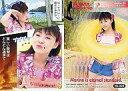 【中古】コレクションカード(ハロプロ)/UP-FRONT AGENCY 2002トレーディングカード No.080 : 松浦亜弥/レギュラーカード/UP-FRONTAGENCY2002 トレーディングカード