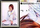 【中古】コレクションカード(女性)/トレカ/ColleCarA 83 : 大森玲子/レギュラーカード/ColleCarA