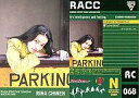 【中古】コレクションカード(女性)/Rising Artist Card Collection 068 : 知念里奈/レギュラーカード/Rising Artist Card Collection