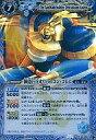 【中古】バトルスピリッツ/X/スピリット/青/Xレアパック プレミアムエディション BS08-X34 [X] : 神造巨兵オリハルコン・ゴレム(Mレア仕様)