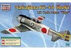 【中古】プラモデル 1/144 日本陸軍 キ44 二式単座戦闘機 鐘馗 [MC14656]