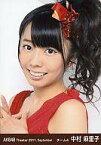 【中古】生写真(AKB48・SKE48)/アイドル/AKB48 中村麻里子/バストアップ/劇場トレーディング生写真セット2011.September
