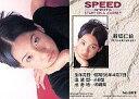 【中古】コレクションカード(女性)/トレーディングコレクショ...