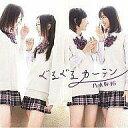 【中古】邦楽CD 乃木坂46 / ぐるぐるカーテン[Type-B/DVD付](生写真欠け)