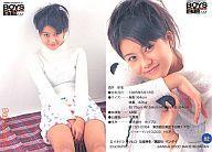 【中古】コレクションカード(女性)/BOYS BE … ALIVE CASTトレーディングカード No.82 : 酒井彩名/BOYS BE … ALIVE CASTトレーディングカード画像