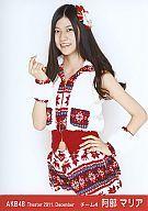 【中古】生写真(AKB48・SKE48)/アイドル/AKB48 阿部マリア/膝上・左手腰/劇場トレーディング生写真セット2011.December