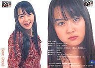 【中古】コレクションカード(女性)/BOYS BE … ALIVE CASTトレーディングカード No.85 : 奈良沙緒理/BOYS BE … ALIVE CASTトレーディングカード画像