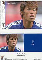 【中古】スポーツ/2011-2012サッカー日本代表オフィシャルトレーディングカード/スペシャルエ...