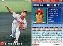 【中古】スポーツ/2000プロ野球チップス第1弾/広島/レギュラーカード 65 : 横山 竜士