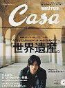 【中古】カルチャー雑誌 Casa BRUTUS 2007/6 vol.87 カーサブルータス【…
