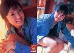 【中古】コレクションカード(女性)/BOMB CARD KISS 平山綾 006 : 平山あや/レギュラーカード/BOMB CARD KISS 平山綾