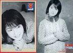 【中古】コレクションカード(女性)/BOMB CARD KISS 平山綾 016 : 平山あや/レギュラーカード/BOMB CARD KISS 平山綾
